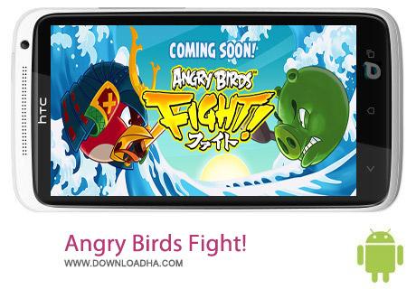 Angry Birds Fight%21 v1.1.0 بازی محبوب Angry Birds Fight! v1.1.0 مخصوص اندروید
