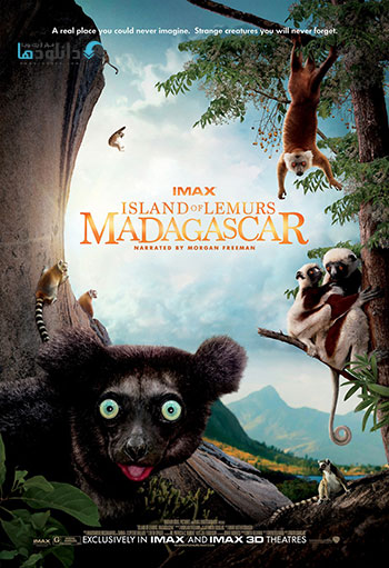 Island of Lemurs Madagascar 2014 cover small دانلود مستند سینمایی Island of Lemurs Madagascar 2014