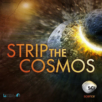 Strip the Cosmos Season 1 cover دانلود فصل اول مستند Strip the Cosmos Season 1 2014