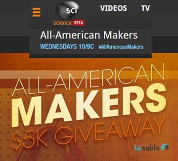 All American Makers season 1 cover دانلود فصل اول مستند All American Makers Season 1 2015