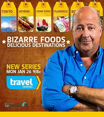 دانلود فصل اول مستند Bizarre Foods-Delicious Destinations Season 1 2015