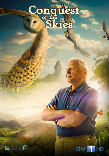David Attenborough%27s Conquest of the Skies 3D cover دانلود فصل اول مستند David Attenboroughs Conquest Of The Skies 2014