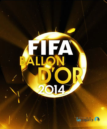 FIFA Ballon d%27Or 2014 cover دانلود مراسم توپ طلا 2014   FIFA Ballon dOr 2014 Award