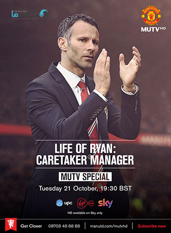 Life of Ryan Caretaker Manager 2014 cover small دانلود مستند زندگی رایان گیگز   Life of Ryan Caretaker Manager 2014