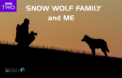 Snow Wolf Family and Me 2014 cover دانلود فصل اول مستند Snow Wolf Family and Me 2014