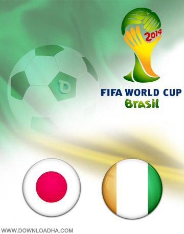 دانلود بازی ژاپن و ساحل عاج – جام جهانی ۲۰۱۴