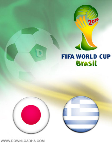 Japan vs Greecr 19.06.2014 دانلود بازی ژاپن و یونان   جام جهانی 2014