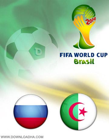 Russia vs Algeria 26.06.2014 دانلود بازی روسیه و الجزایر   جام جهانی 2014