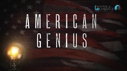 American Genius Season 1 2015 cover دانلود فصل اول مستند نابغه امریکایی   American Genius 2015