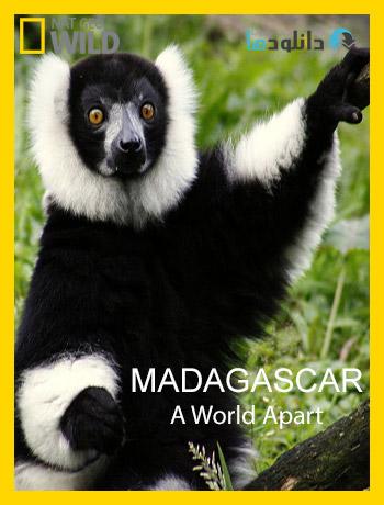 Wild World Madagascar a World Apart 2015 cover دانلود مستند Wild World Madagascar A World Apart 2015