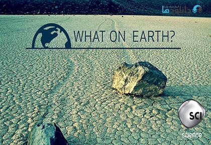 دانلود فصل دوم مستند چیزهایی که بر روی زمین هست – What on Earth Season 2 2015