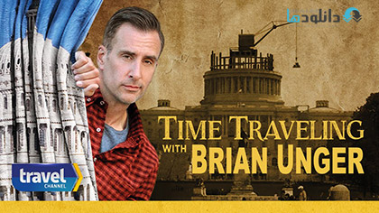 Time Travelling 2015 cover small دانلود فصل اول مستند Time Traveling with Brian Unger 2015