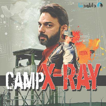 دانلود مستند سینمایی Camp X-Ray 2014