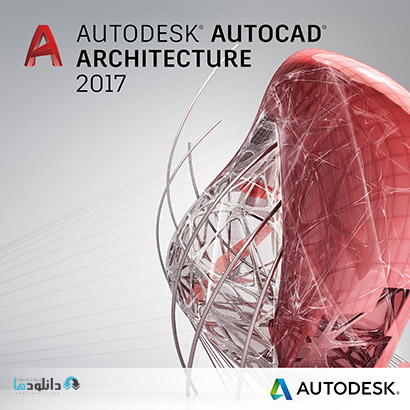 Autodesk-Autocad-Architecture-2017-cover