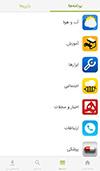 bazar.v7.0.0.screenshots.03 small دانلود نرم افزار بازار Bazaar 7.1.3   اندروید