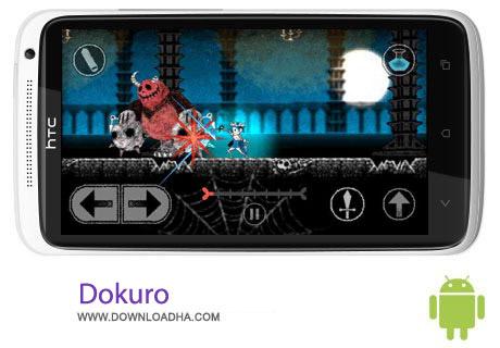 دانلود بازی ترسناک Dokuro v1.2.4 – اندروید