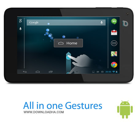 All in one Gestures v3.6 نرم افزار کنترل دستگاه با لمس All in one Gestures v3.6 – اندروید