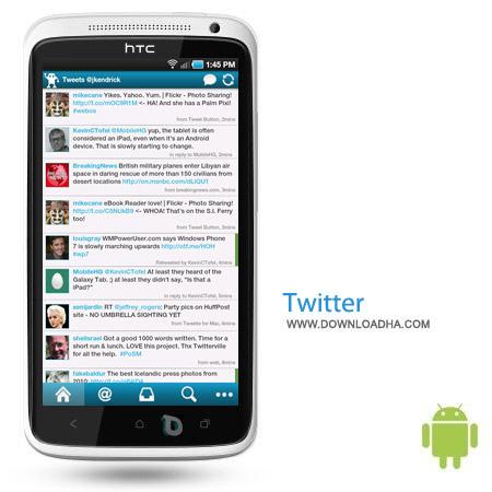 نرم افزار توییتر Twitter v5.12.0 – اندروید