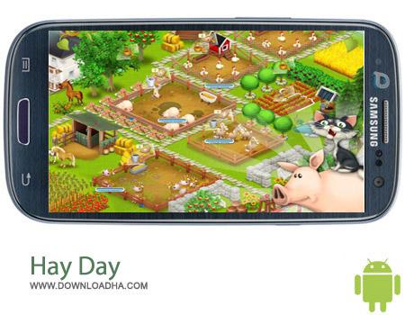 بازی مزرعه داری Hay Day 1.18.168 – اندروید
