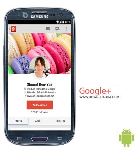 نرم افزار گوگل پلاس Google+ v4.4.1.68642489 – اندروید