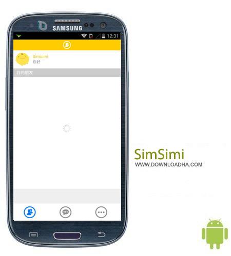 گفتگو با روبات هوشمند SimSimi v6.2.5 – اندروید