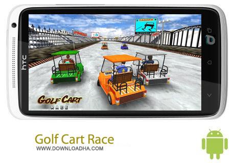 مسابقات ماشین گلف Golf Cart Race v1.0 – اندروید