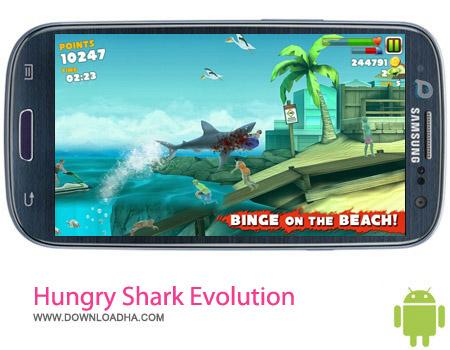 Hungry Shark Evolution v2.3.3 بازی کوسه گرسنه Hungry Shark Evolution v2.3.3 – اندروید