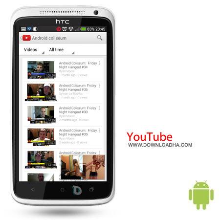 نرم افزار یوتیوب YouTube v5.7.38 – اندروید