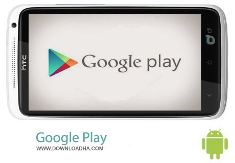 Google Play services v4.4.49 گوگل پلی Google Play Services 7.0.86 – اندروید