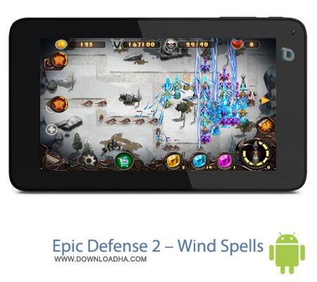 Epic Defense 2 %96 Wind Spells v1.3.7 بازی دفاعی Epic Defense 2 – Wind Spells v1.3.7 – اندروید