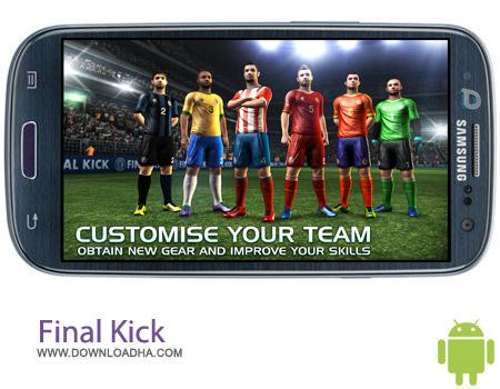 Final Kick v1.0.3 بازی ضربات پنالتی Final Kick v1.0.3 – اندروید