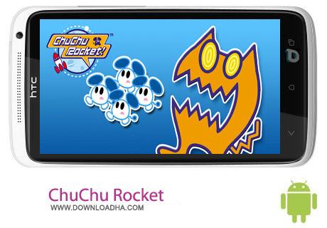 ChuChu Rocket v1.15 بازی زیبای پازل ChuChu Rocket v1.15 – اندروید