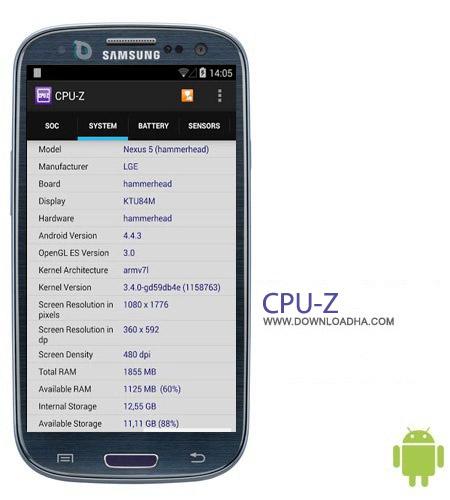 CPU Z v1.08 نرم افزار نمایش مشخصات گوشی CPU Z v1.08 – اندروید