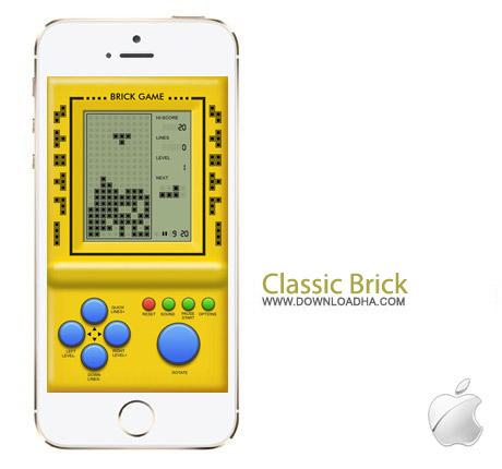 Classic Brick 4.1.3 بازی آتاری دستی Classic Brick v4.1.3 – آیفون ، آیپد و آیپاد