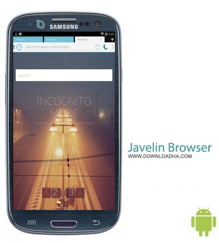 Javelin Browser v3.0.4 نرم افزار مرورگر جالب Javelin Browser v3.0.4 – اندروید