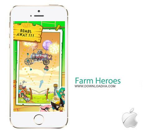 Farm Heroes 1.0 بازی مزرعه Farm Heroes 1.0 – آیفون ، آیپد و آیپاد