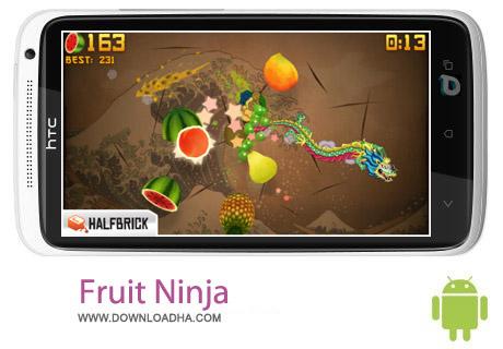 بازی سرگرم کننده Fruit Ninja v1.9.5 – اندروید