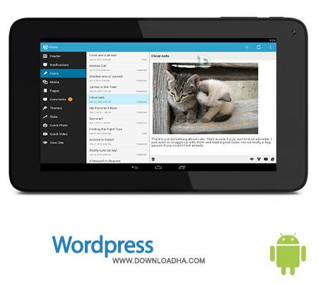 مدیریت وردپرس در موبایل WordPress 2.8.1 – اندروید