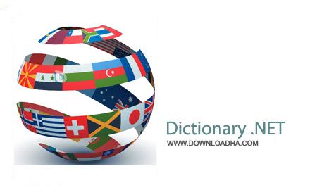 Dictionary .NET v6.7.5277.16208 نرم افزار دیکشنری زبان های مختلف Dictionary .NET v6.7.5277.16208
