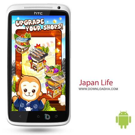Japan Life 1.5.10 بازی زندگی در ژاپن Japan Life 1.5.10 – اندروید