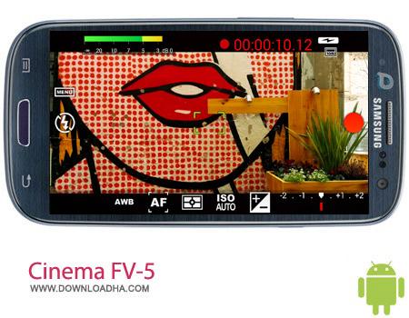 Cinema FV 5 v1.20 نرم افزار فیلم برداری Cinema FV 5 v1.20 – اندروید