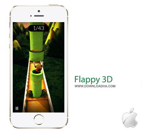 Flappy 3D 1.3 بازی سه بعدی فلاپی Flappy 3D 1.3 – آیفون ، آیپد و آیپاد