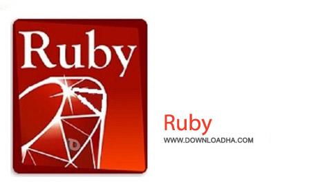 Ruby v2.0.0 نرم افزار زبان برنامه نویسی روبی Ruby v2.0.0