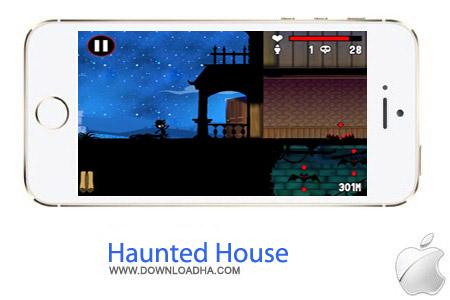 Haunted House 1.0 بازی ترسناک Haunted House 1.0 – آیفون ، آیپد و آیپاد