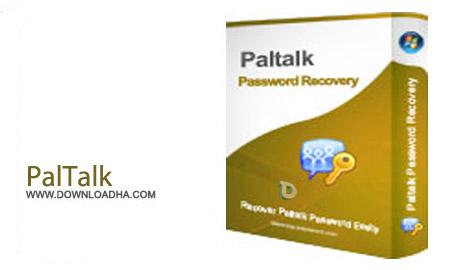 PalTalk v11 3 نرم افزار مسنجر پال تالک PalTalk v11 3
