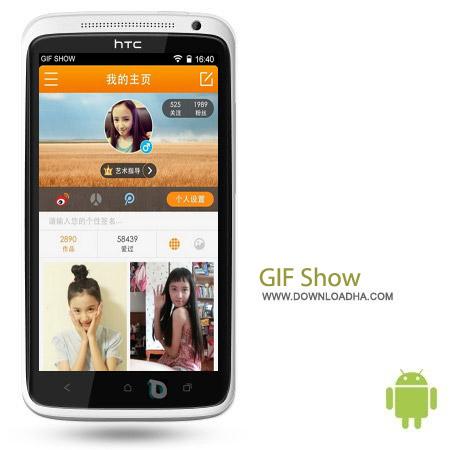 GIF Show v3.93 نرم افزار ساخت تصاویر متحرک GIF Show v3.93 – اندروید