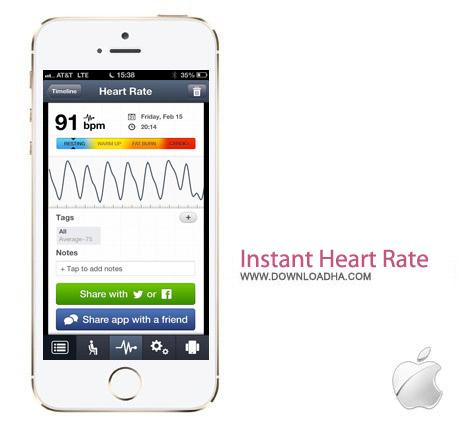 Instant Heart Rate 4.0.0 نرم افزار تشخیص ضربان قلب Instant Heart Rate 4.0.0 – آیفون و آیپد