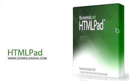 Blumentals HTMLPad 12.3.0.151 نرم افزار کد نویسی HTML با Blumentals HTMLPad 12.3.0.151