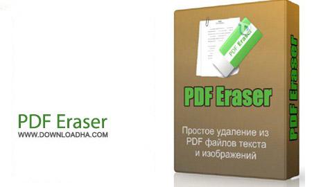 PDF Eraser Pro 1.0.3 نرم افزار ویرایش پی دی اف PDF Eraser Pro 1.0.3