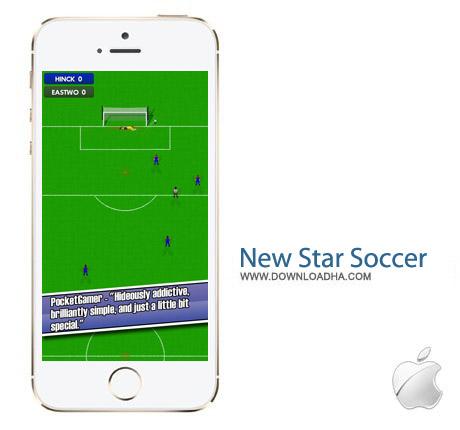 New Star Soccer 1.705 بازی فوتبال New Star Soccer 1.705 – آیفون ، آیپد و آیپاد